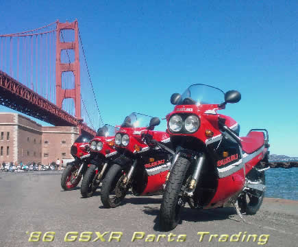 four red and black 1986 GSX-R750R